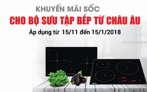 TẶNG 100 máy lọc nước Nhật Bản cho đồng bộ bếp và máy hút mùi Châu Âu thumbnail