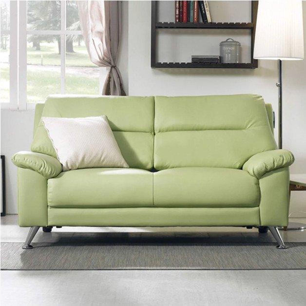 Bàn ghế sofa da phòng khách 2 chỗ ngồi cho không gian có diện tích hẹp